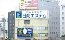屋外看板(大阪・なんばHatch横)