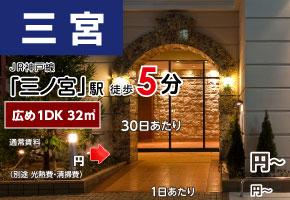 エステムコート三宮駅前Ⅱ アデシオン(広め1DKタイプ)