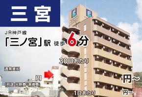 エステムコート神戸三宮山手センティール