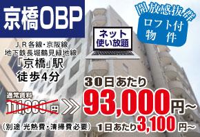 エステムコート大阪城前OBPリバーフロント